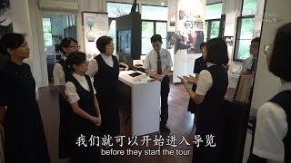 Tzu Chi's Partners Visit the Da Ai Gallery