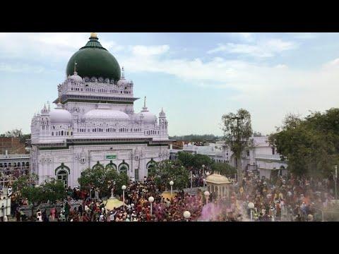 Holi at Dewa I Dargah Haji Waris Ali Shah I Ganga Jamuni Tehzeeb