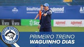 [TREINO] Primeiro trabalho de Waguinho Dias | TV Tubarão