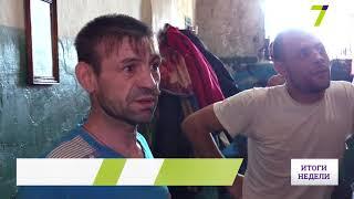 Ситуация в Одесском СИЗО спустя неделю после убийства инспектора