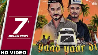 Latest Punjabi Songs 2017 -Yaad Yaar Di(Full Song)-Kulwinder Billa-New Punjabi Song 2017-White Hill