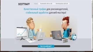 """Разоблачение """"Анти-лохотрона"""" и системы Виктора Кудрявцева"""