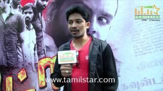 Shree at Patra Movie Audio Launch