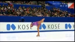 村上佳菜子KanakoMURAKAMI女子SPフィギュアスケート全日本選手権2014