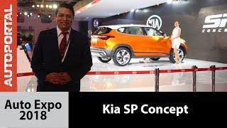 Kia SP Concept at Auto Expo 2018 - Autoportal