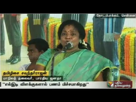 Tamil-Nadu-govt-refused-to-accept-free-LED-bulbs-scheme-by-centre-Tamilisai