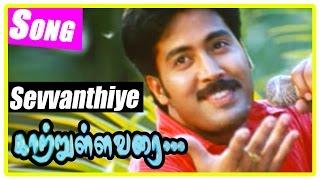 Kaatrulla Varai Tamil Movie | Scenes | Sevvanthiye Song | Jai Akash Decide To Go To Chennai