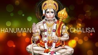 Shri Hanuman Chalisa HD