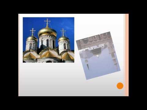 культура и религия урок в 4 классе презентация