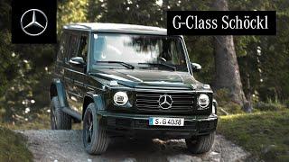 [오피셜] The G-Class: Made to Last