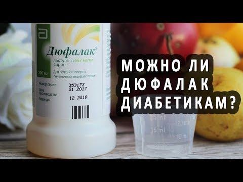 Analyse générale de sucre dans le sang dans le tableau des adultes