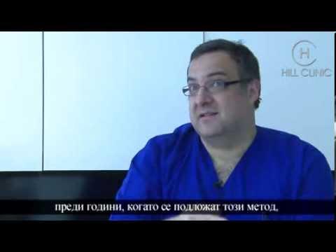 Порно онлайн каишка простатата масаж