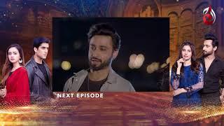 Dil Dharkan Aur Tum | Episode 04 Promo | Aaj Entertainment