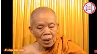 """คำง่าย ๆ แต่ลึกสุด  คำสั่งเสียที่แท้จริง จากปาก""""หลวงพ่อคูณ"""" สอนอะไรคนไทย?"""