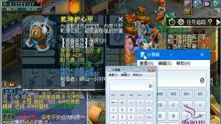 梦幻西游:玩家狂刷礼物原来是出了无级别衣服,老王估价值10多万