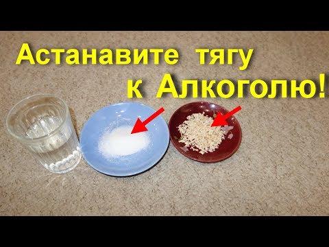 Quali farmaci trattare la dipendenza alcolica