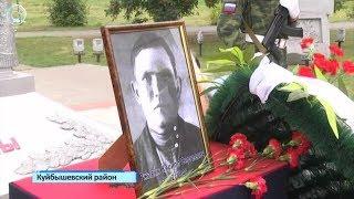 В Куйбышеве захоронили останки героя Великой Отечественной войны Кирилла Сергеевича Ржавина
