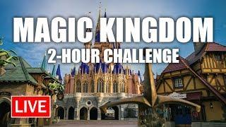 🔴 Live: Magic Kingdom 2-HOUR CHALLENGE   Walt Disney World Live Stream