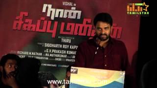 AL Vijay and Arun Vijay at at Naan Sigappu Manithan Audio Launch