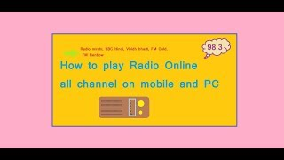 How to play Radio on laptop or mobile online.........radio mirchi