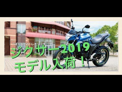 ジクサー/スズキ 150cc 山形県 SUZUKI MOTORS