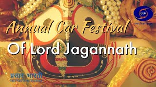 Annual Car Festival of Lord Jagannath 2018 - LIVE from Puri