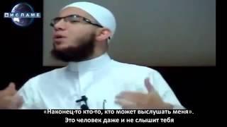 Дружба между мужчиной и женщиной в Исламе - НАПОМИНАНИЕ!