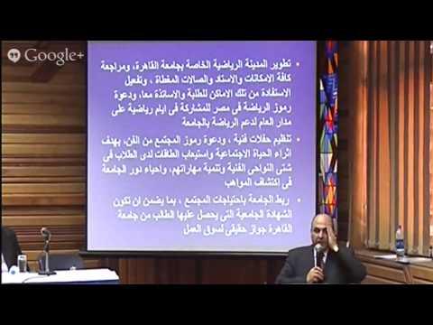 Prof Hossam Kandil