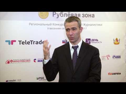 TeleTrade. Рублевая зона: Интервью с представителем Центробанка РФ Михаилом Мамутой