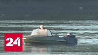 В Омской области полковник-браконьер захватил целый остров - Россия 24