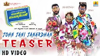 John Jani Janardhan Official Audio Teaser High Quality Mp3 | Ajay Rao, Loose Madha Yogi, Darling Krishna