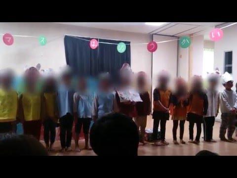 Happichirudoren Nursery School