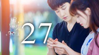 """المسلسل الصيني السيد السبَّاح """"Mr. Swimmer"""" مترجم عربي الحلقة 27"""