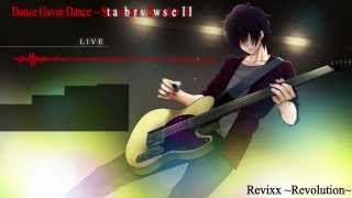 「Nightcore」 ~ Strawberry Swisher PT3