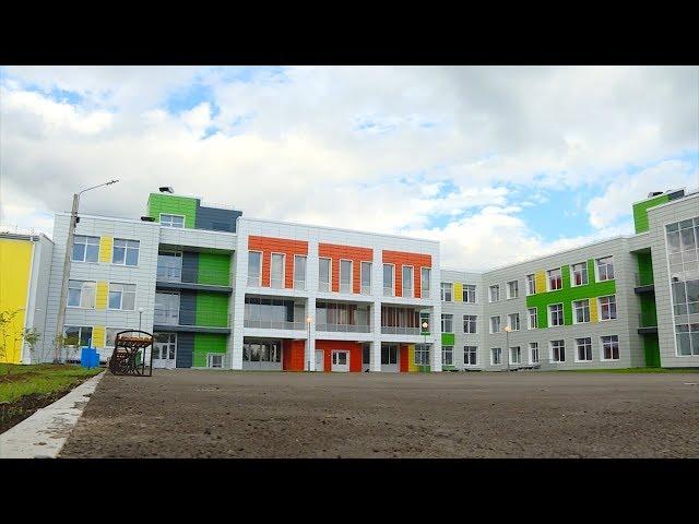 Первый класс в новой школе
