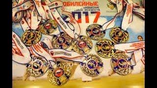 Обзор моих трофеев. По каратэ медали.