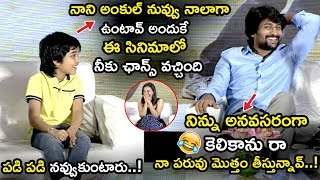 Child Artist Ronit Hilarious Fun With Nani and Shraddha Srinath || Jersey Team Interview || TETV