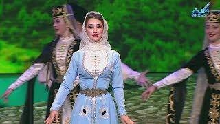 Ансамбль Ингушетия - Ингушский праздничный танец
