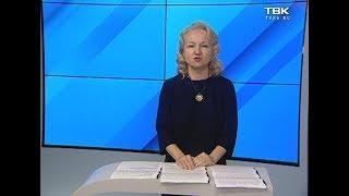 Юридическая консультация на ТВК: европейский суд