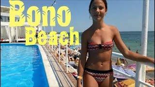 BONO BEACH ODESSA / Наше лето / АРКАДИЯ : Один День с Нами