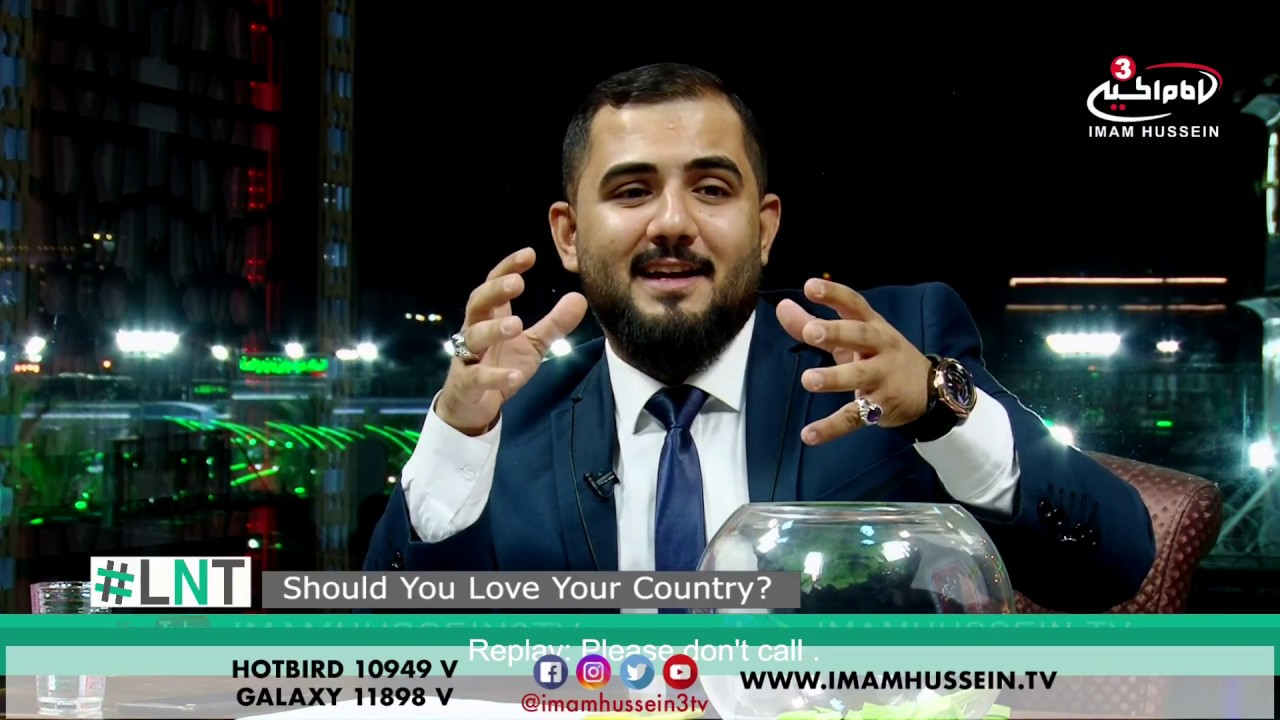 Should You Love Your Country?