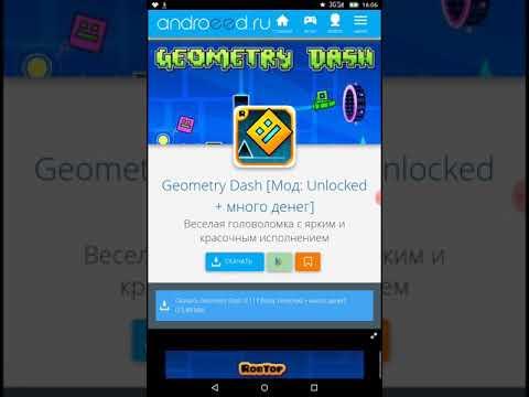 Как скачать Geometry dash со всеми скинами (ссылка на сайт в описании)