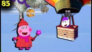 Мультики Свинка Пеппа наколдовала еще одну волшебную палочку   Мультфильмы для детей на русском