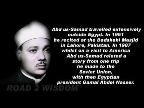 AMAZING RECITATION By Qari Abdul Basit 'Abd us Samad