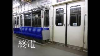 【怪談朗読】終電