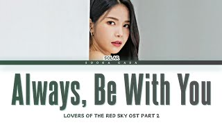 SOLAR (MAMAMOO) - 'Always, Be With You' (Lovers of the Red Sky OST Part 2) Lyrics (Han/Rom/Eng)