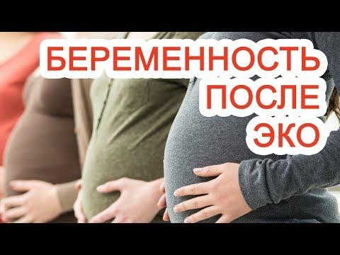 В большинстве случаев, когда женщина очень долго пытается забеременеть, она подсознательно вызывает у себя ощущения тревожности, раздражительности.