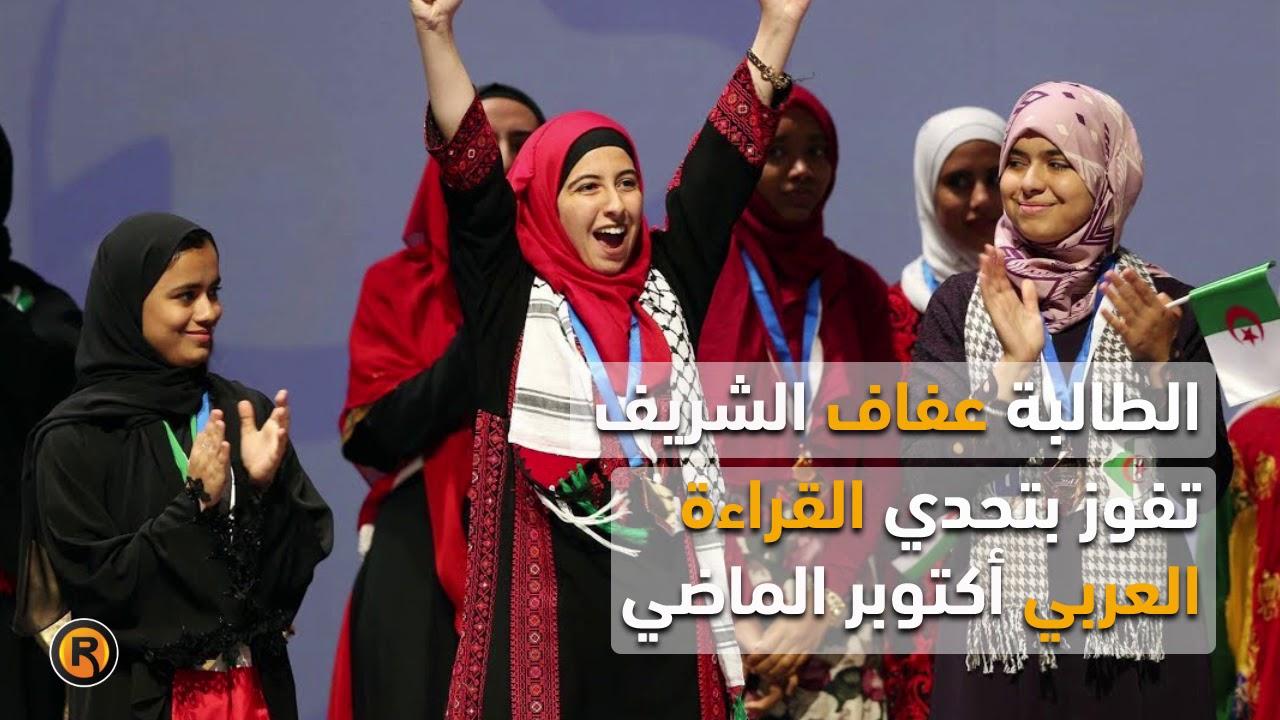 الفلسطينيون.. أحداث عام!