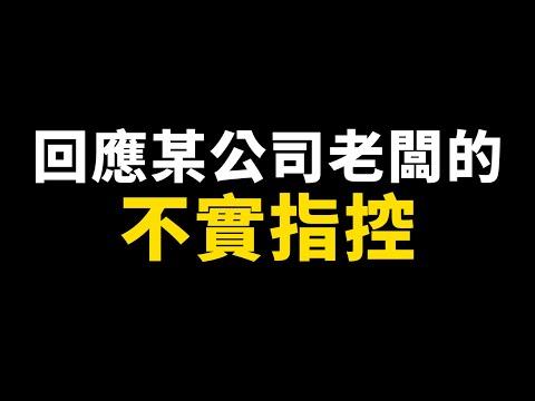 TOYZ反擊鍾培生