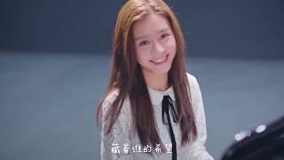 《惹上冷殿下 Accidentally In Love》主题曲 To Be Your Love - L.I.K.E 剧情版MV